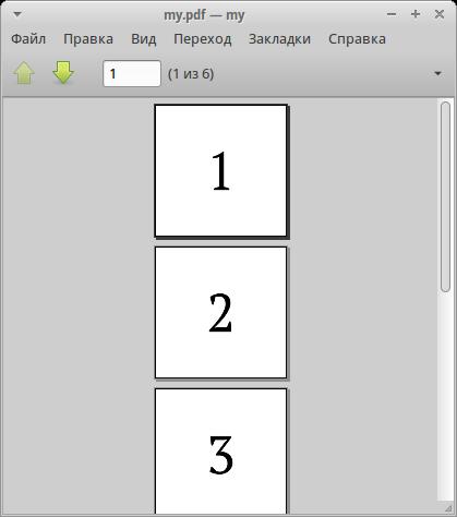 Как из нескольких pdf документов сделать один