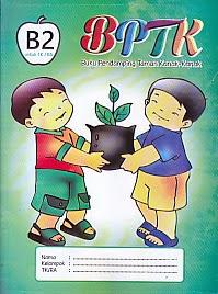 toko buku rahma: buku BPTK B2 (Buku Pendamping Taman Kanak-kanan), pengarang tim romiz asiy, penerbit ra