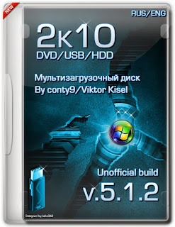 Multiboot 2k10 DVD