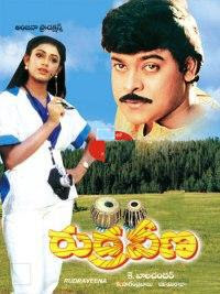 Rudra Veena 1988 Telugu Movie Watch Online