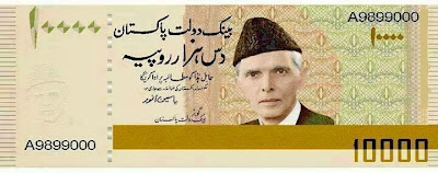 Pakistan government announced 10,000 rupee note