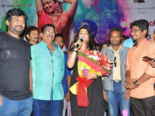 Jyothi Lakshmi Movie Trailer Launch Event Photos