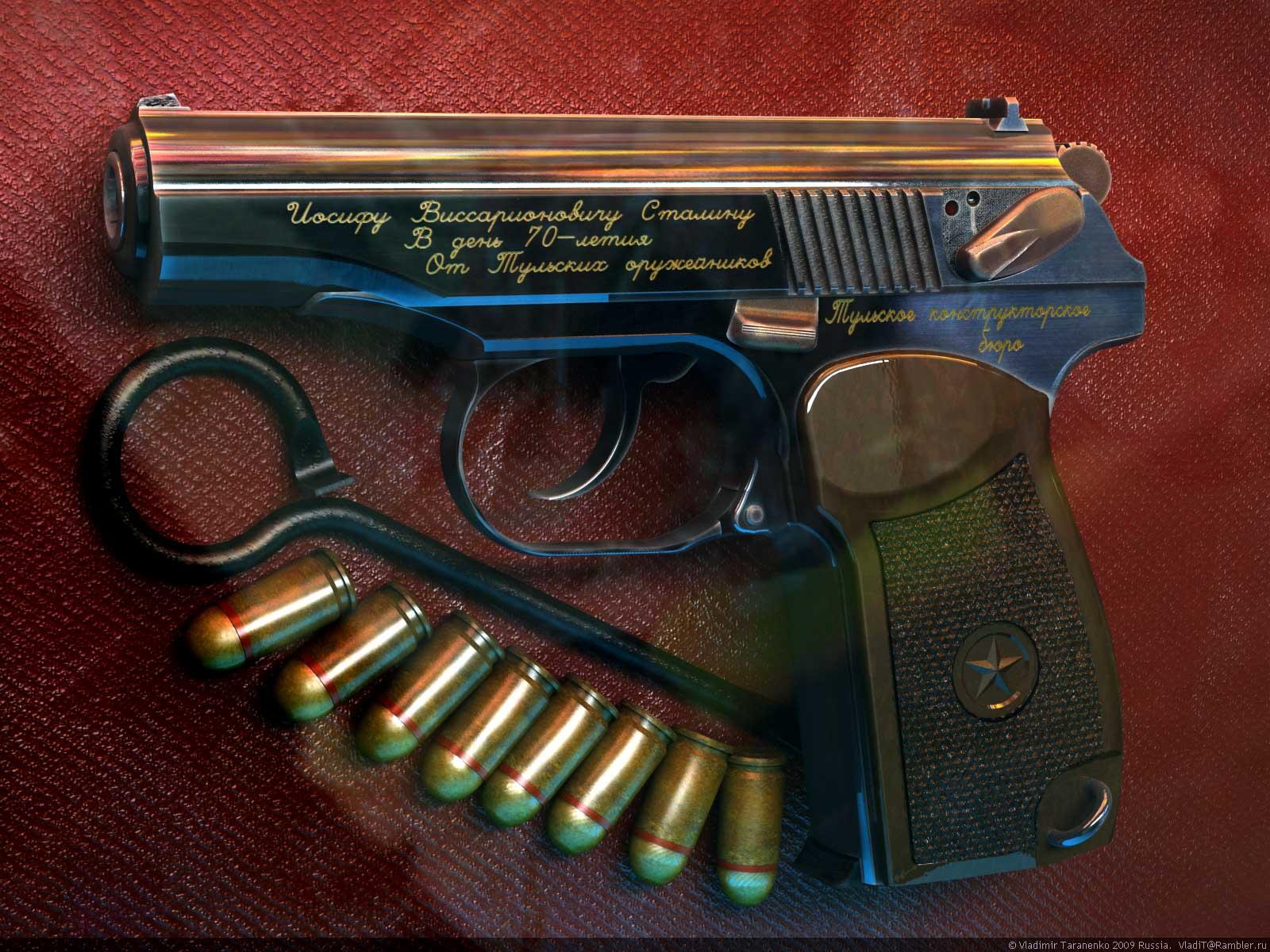 Asian Weapons Guns Makarov Pistol Images