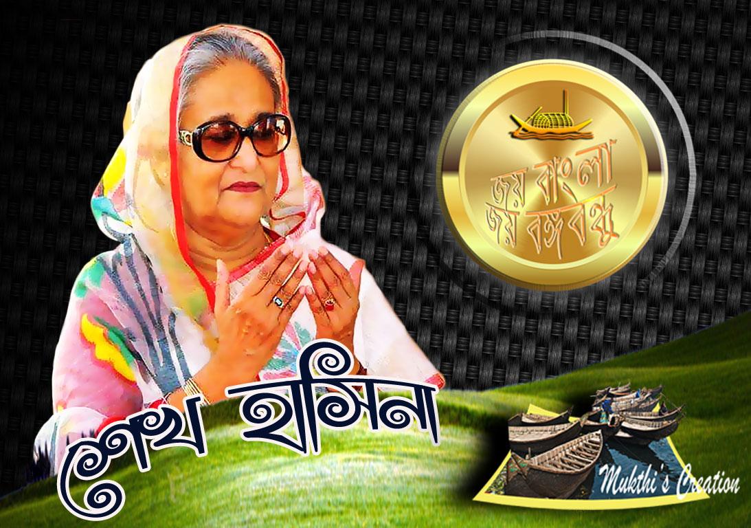 রাব্বির হাম হুমা