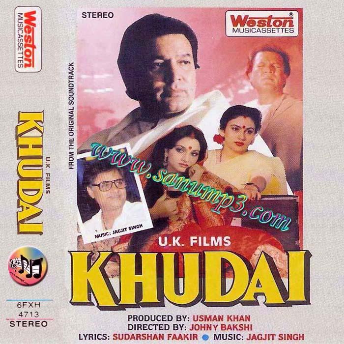 Khudai movie