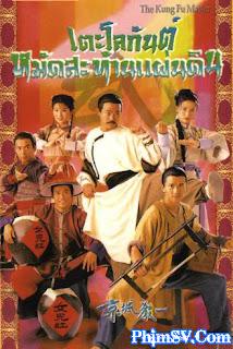 Thần Quyền Vô Địch - The Kung Fu Master