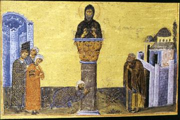 Alice Mary Talbot Byzantine Religion