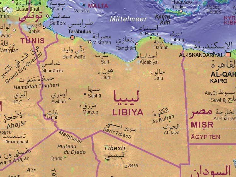 geography a brief history of lybia essay Home essays libya imperialism libya imperialism  topics: libya went through a very brief democracy has at no other time in history.