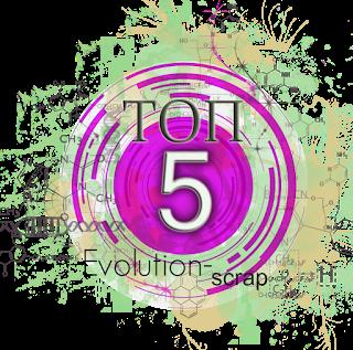 Я ТОПе Evolution Scrap