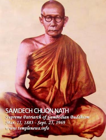 Samdach Preah Sangareach Chuon Nat