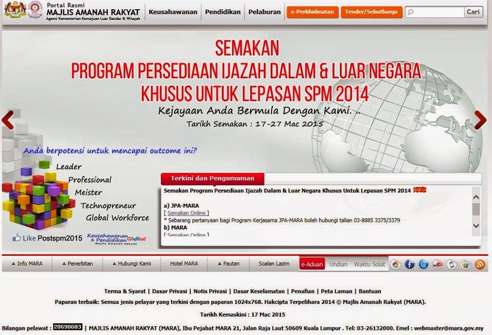Semakan Keputusan JPA MARA Program Persediaan Ijazah Dalam dan Luar Negara 2015