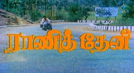 Watch Rani Theni (1982) Tamil Movie Online