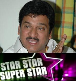 Rajendra Prasad in Star Star Super Star