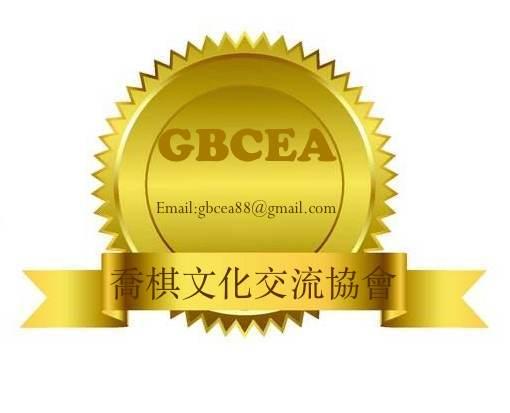 GBCEA EVENTS
