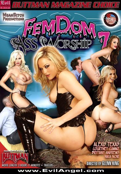 porno-orgazmi-nevest