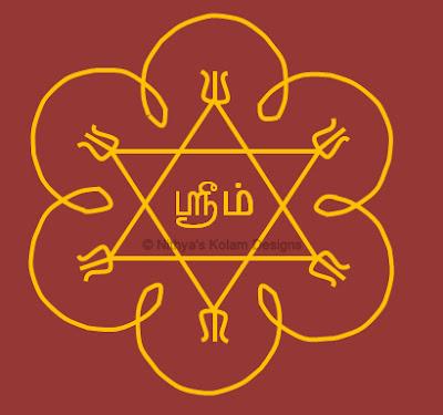 Navagraha Kolam | Guru Bhagavan | Thursday
