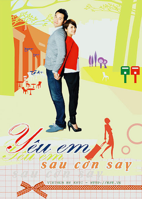 Yu Em Sau Cn Say - Drunken To Love You 2011 (Trn b)