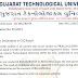 GTU CCC Result Of Exam Date 26-Sept-2015 To 30-Oct-2015 (Birth Date Wise)