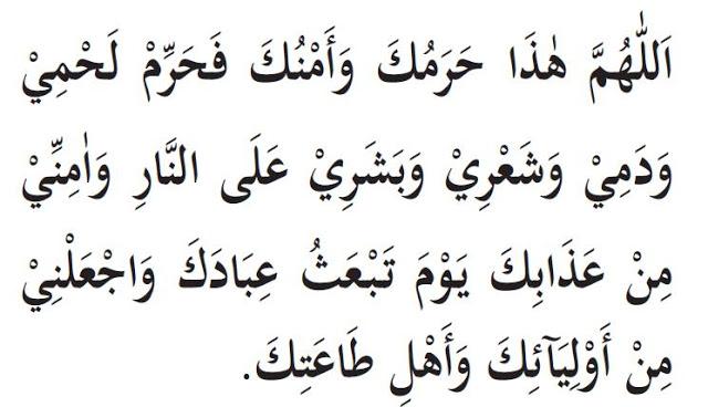 doa sebelum masuk kota makkah