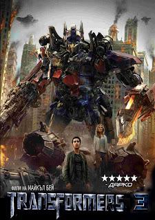 Transformers 3: O Lado Oculto da Lua Dublado