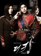 The King 2 Hearts Tập Cuối