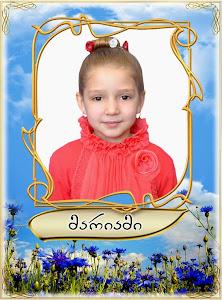 მარიამ იმერლიშვილი  24.07.2007