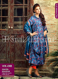 Cool-Designs-of-Kameez