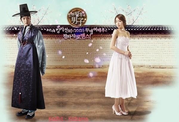 Sinopsis Queen In Hyun's Man