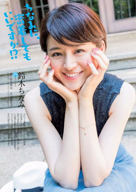 Chinami Suzuki 鈴木ちなみ Weekly Playboy June 2015 Pictures