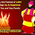 Happy Lohri Images 2016 [HD] for Facebook Whatsapp free download