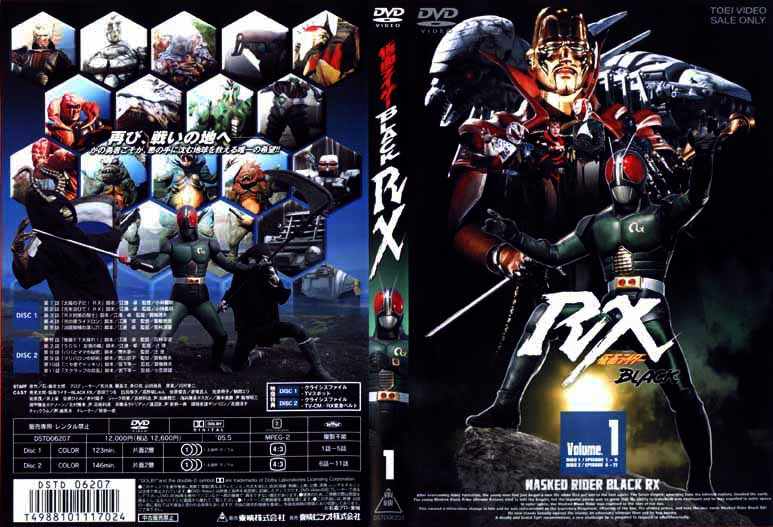 kamen rider black. Masked Rider Black RX