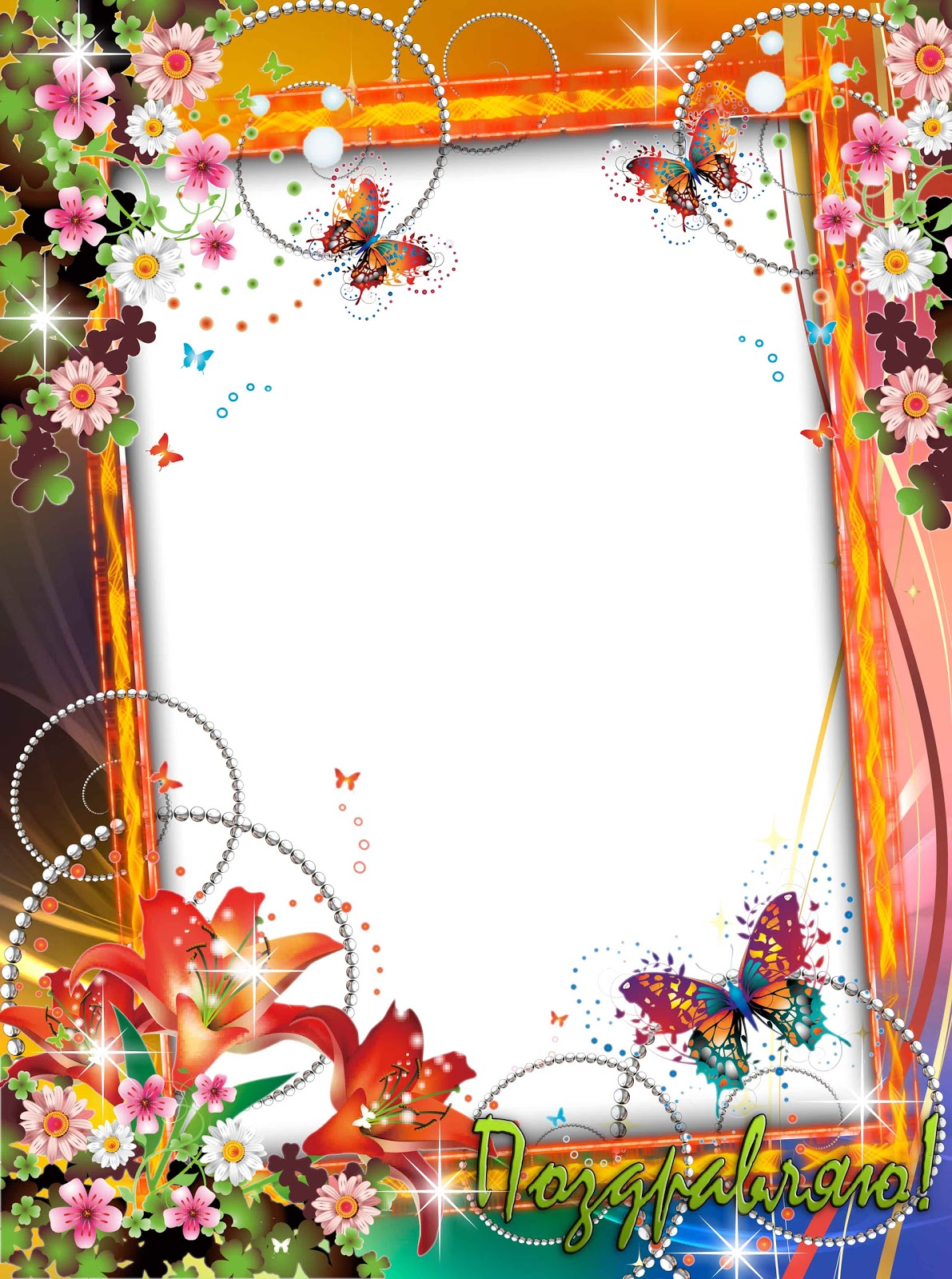 Flower Photo Frame Software Free Download - vehiclekindl