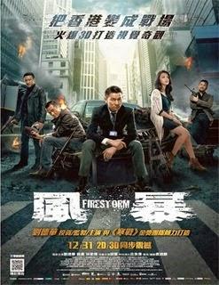 Firestorm (Fung bou) (2013)