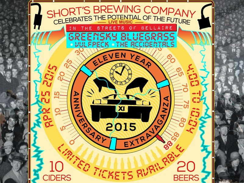 Short's Brewing Company Anniversary Party!