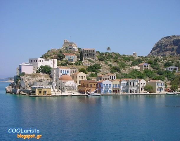 http://4.bp.blogspot.com/-gmfLf0yqvFA/T9iHNCfwqcI/AAAAAAAApNk/bS5erj5eX-c/s1600/kastelorizo_small_greek_islands_coolaristo_3.jpg