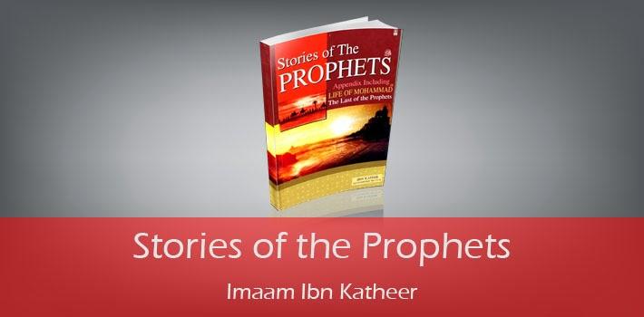 tafseer ibn kathir in tamil pdf download