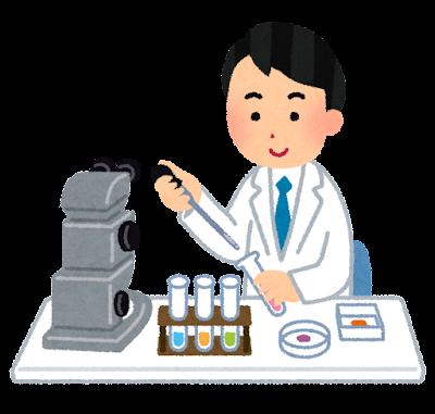 研究・科学実験のイラスト(男性)