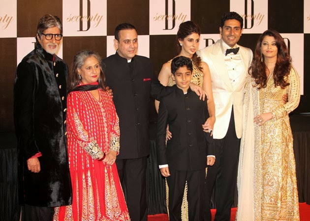 Actor, Amitabh Bachchan,Grand Son Agastya Nanda, Unseen Pics,Bollywood,Bollywood actress,spicy hot images,tollywood sargam,sargam,Bollywood hot photos,Bollywood images,Bollywood hot photos,Bollywood hot pics