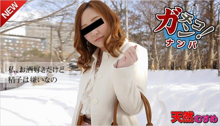 Watch Av Chinatsu Kondo 050915_01 [HD]