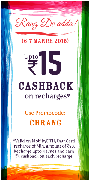 rechargeadda rs 5 cashback on rs 50