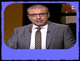 برنامج بوضوح مع عمرو الليثى -- حلقة يوم الأحد 25-9-2016