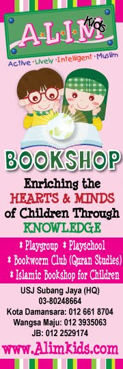 Islamic Bookshop for Kids