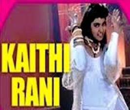 Watch Kaithi Rani (1986) Tamil Movie Online
