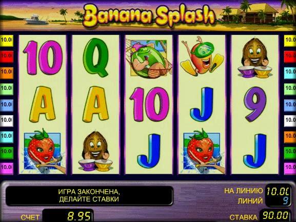 Игровые автоматы казахстан онлайн играть онлайн автоматы queen of hearts