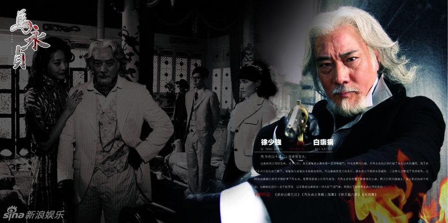 Hinh-anh-phim-Tan-Ma-Vinh-Trinh-Ma-Yong-Zhen-2012_04.jpg