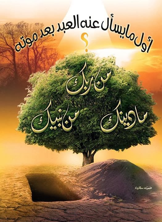 http://rowea.blogspot.com/2013/11/deya.seadh01.html