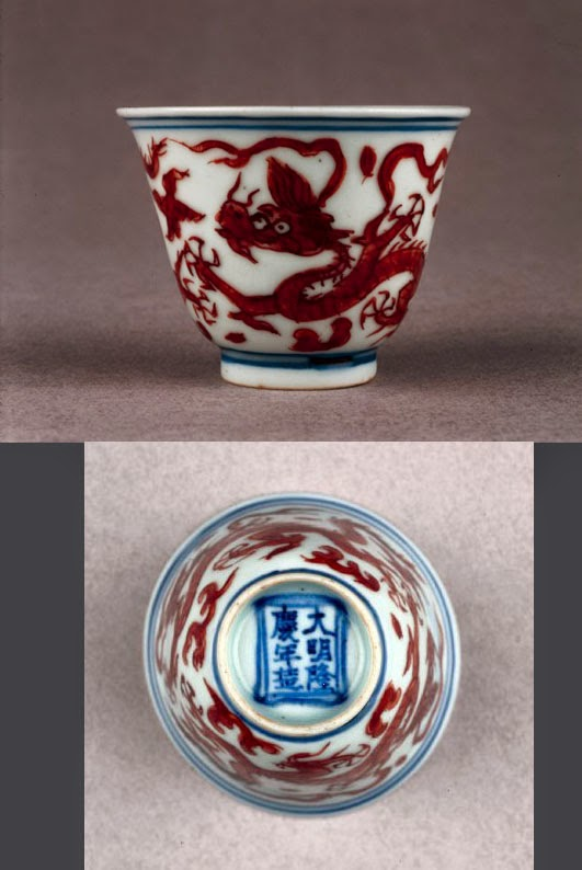 Ming bowl foot-rim