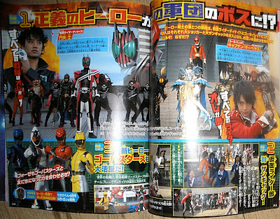KR Decade vs Gokaiger Had Started!