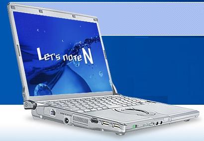 Laptop cổng COM RS232,  Toughbook CF-19,  CF-31, CF-53, Getac B300, Itronix GD6000, GD8000, GD8200 - 9