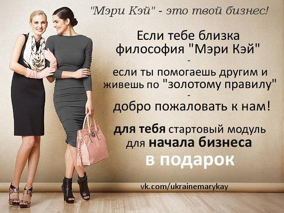 sisi-keych-foto-golaya